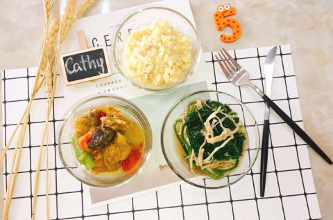 芒果咖喱鸡杂蔬套餐-夏日减脂