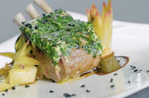 法式漪莲羊排配千层蔬菜