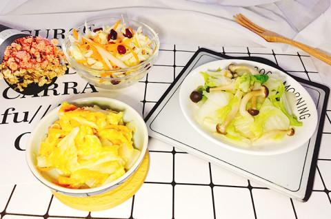 白菜的3种营养做法(2)