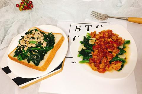菠菜菌菇肉丁三明治&肉酱辣拌菠菜