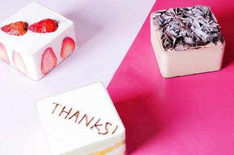 五彩斑斓盒子蛋糕