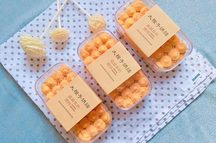 制作小甜品和蛋糕视频_日式豆乳盒子